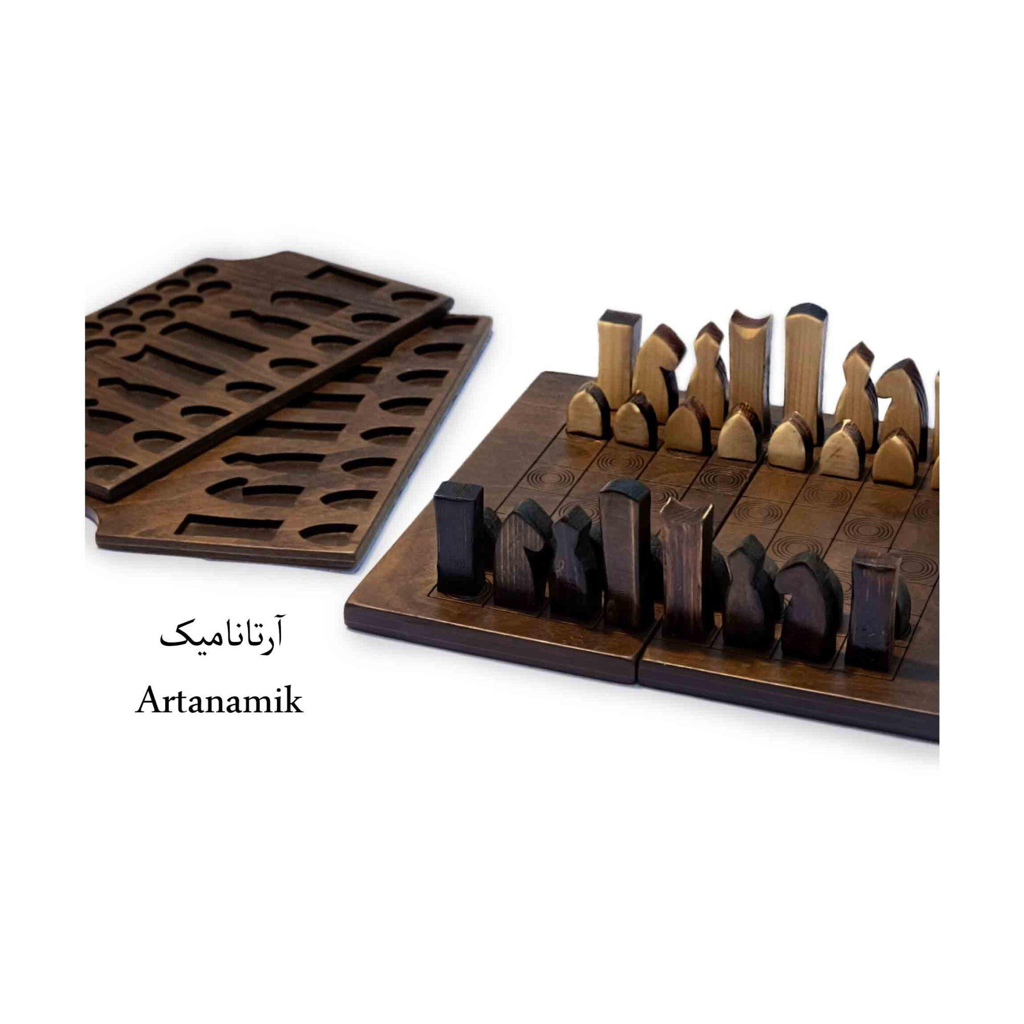 شطرنج کادویی چوبی